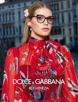 Gafas Graduadas Dolce & Gabana