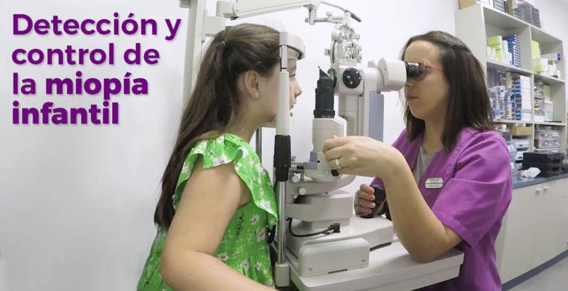 control de la miopía infantil